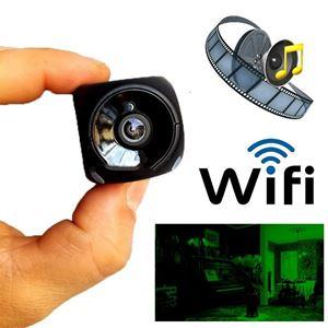 telecamera senza fili